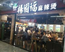 (出租)建邺产业园区就餐人数在万人左右,可以明火什么都能做随时可以进