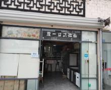 (转让)淘铺铺优推金昌石路神仙街外卖店转让