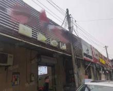(转让)浦口区弘阳综合1区小吃小炒面条米线馄炖汤包沙县旺铺急转个人