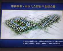 六合中南智慧谷产业园对外招商600--6000平厂房出售