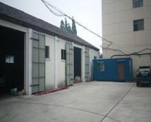 (出租) 伊山镇兴杨路33号 厂房 700平米