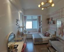 (出售)段庄广场 金鹰旁 精装修的小公寓,直接拎包入住家具家电齐