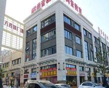 中天西城广场三楼一间43平米紧临北京路写字楼出租