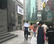 玄武区丹凤街沿街神铺招租 可任何小食餐饮 商圈成熟 双证齐全