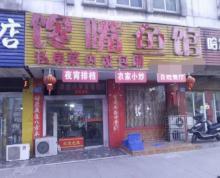 (转让)(镇江淘铺推荐)京口区东吴路营业中餐饮店整体转让