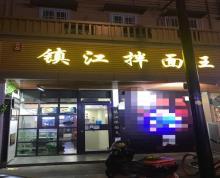 (出租) 科巷、文昌巷交汇处商铺