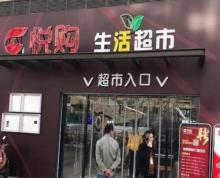 南京高新区招商兰溪谷商业街商铺招租