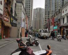 (出租)万达广场对面万达金街 旺铺转让 适合医疗美容教育培训健身房等