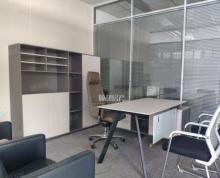 (出租)圆融中心 精装带全套办公家具出租 电梯口 大门头 好位置!