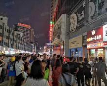 (出租)招租浦口凤凰大街旺铺 十字路口位置 超大展示面