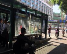 东街口公交站旁 闽辉大厦 正沿东街