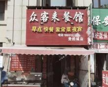 (转让)(镇江淘铺推荐)润州区美的城营业中餐饮店整体转让