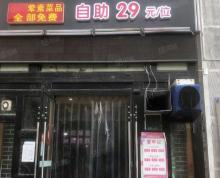 (转让)通灌南路宏荣置地广场营业中饭店低价转让免费推荐