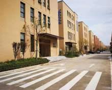 南京栖霞新港国家级经济开发区工业产业园462-6000平标准多层厂房