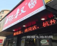 (出售)双龙大道沿街旺铺肥叔承租 年租金17万 即买即收租!