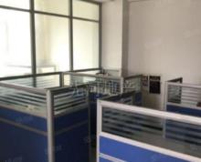 (出租)淮海北路金马广场低租金写字楼