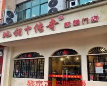 (出售)麒麟门 一楼沿街商铺 一拖二7米开间火锅店 年租金25W