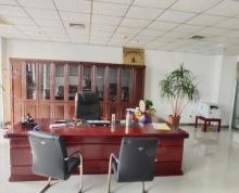 (出租)红木家具业主精心装修家具齐全内部格局分明且采光十足丨金鼎