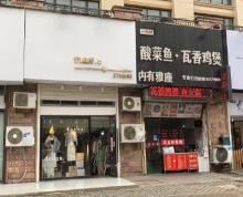(转让)中茵名都馨香路营业中服装店转让免费推荐店铺