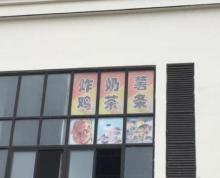 (ZD)盐都区学校旁小吃店转让(免费找店)