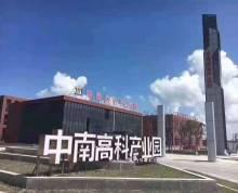 中南智谷产业综合体