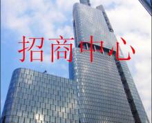 紫峰大厦 南京第一高楼 百强聚集地 品牌物业管理 疫情影响大降价!真实租金!敢租吗?!