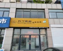 (出租)108室独立门店,一层110平,二层150平。