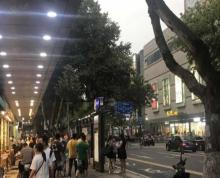 (出租)(房东直租)珠江路新出沿街旺铺可餐饮适合甜点奶茶零售等