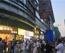 湖南路狮子桥步行街商铺物业直招