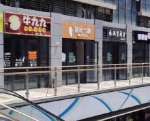 (出租)邗江区 宝龙商圈 商铺出租 面积40平方左右,