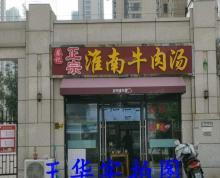 (出售)无税急售重餐饮商铺 人口密集双小区大门口旺铺年租金17万8
