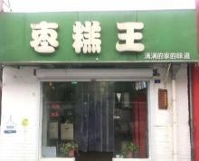 (转让)关帝庙巷品牌小吃店整体转让