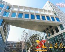 (出租)新出!南京星河WORLD 新兴产业园 聚焦玄武 高端产业
