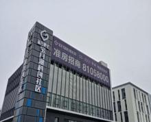 市北高新区 宝月湖科创社区40-200平 精装办公诚邀入驻