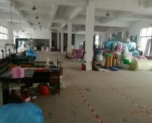 (出租)浦庄二楼738平米标准厂房出租,有办公室,可做服装厂原房东