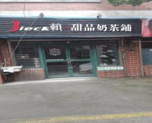 (出租) 出租雨花台铁心桥商业街商铺