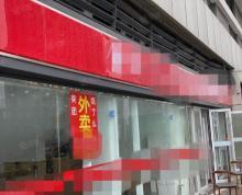 (转让)江宁区大学城品牌自助中式快餐店低价转让