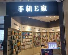 (转让)淘铺铺推荐急转吴中万达广场手机E站 非诚勿扰