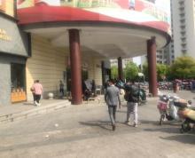 (出租)托乐嘉花园 南航对面胜太西路 沿街旺铺适合各种餐饮小吃