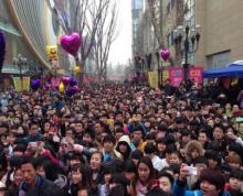 新街口洪武路外卖旺铺 覆盖新街口两百万人口 月均万单以上!