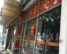 长乐新区筹岐明珠广场路799一56一57