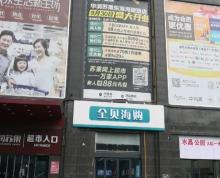 (出租)苏果超市三楼适合做培训机构