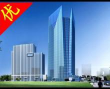 新街口夫子庙商圈(斯亚财富中心)凤凰和睿 一价全含 面积多选 金陵御景园