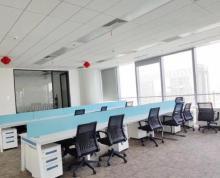 (出租)园区CBD,中海财富中心,精装带家具,拎包入住,云端办公