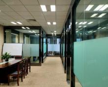 (出售)金融城216平写字楼220万出售,随时看房