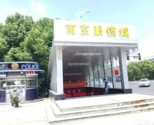 (出租) 出租江宁东山上元大街黄金海岸万达旁边商铺