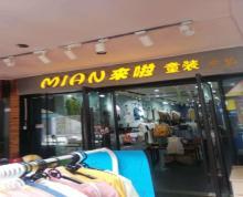(转让)(驻家推荐)吴中区长桥万达广场金街服装店转让