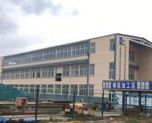 (出租)出租淮安区经济开发区厂房1000平米