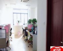 (出租)常发广场 红山路新庄南京火车站附近 纯办公房 有车位
