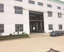 V高淳工业园独院分租单层30000平有综合楼